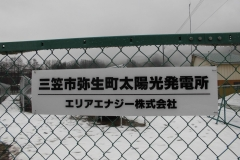 20151211_mikasa-01